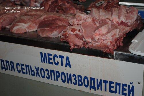 открытие лаборатории на центральном рынке луганска ляпы и приколы