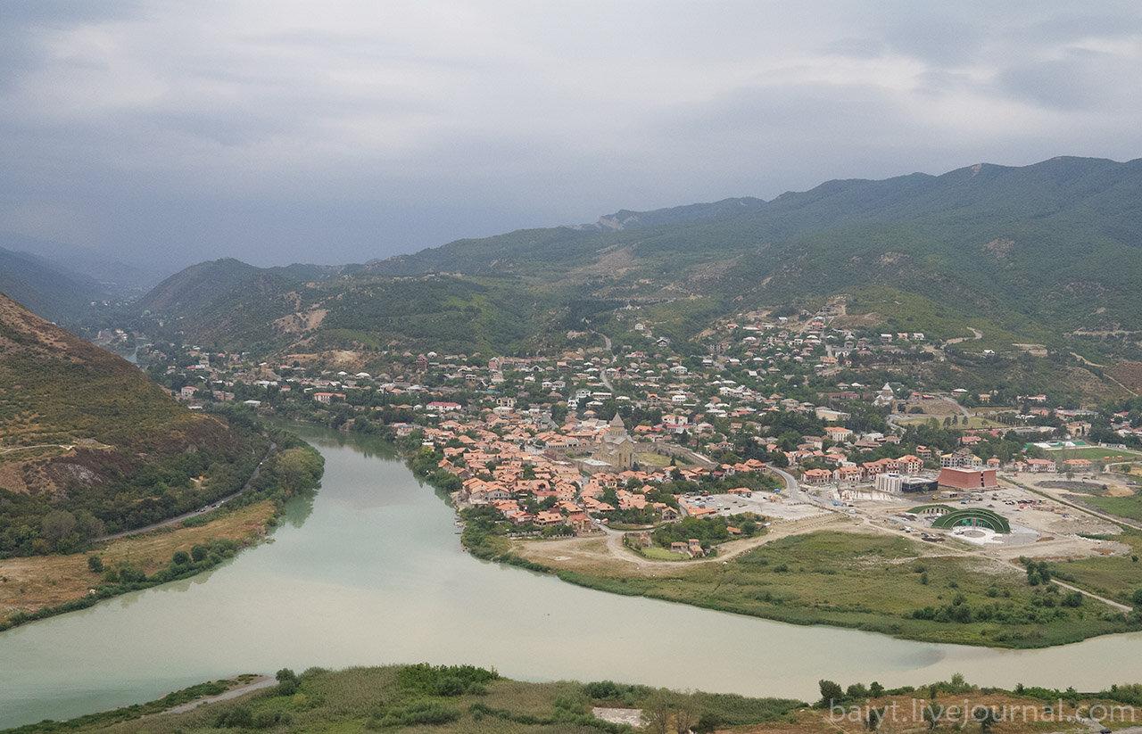 Слияние Арагви и Куры. Старая Мцхета