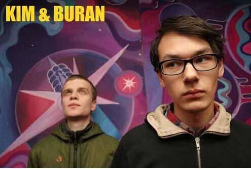Ким и Буран / Kim & Buran - Дискография