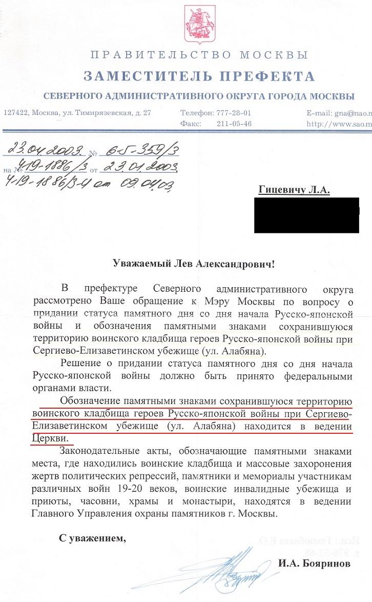 https://img-fotki.yandex.ru/get/6620/85691691.1/0_14fd07_7a4a4691_orig.jpg