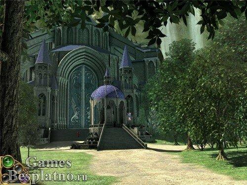 Keepsake: Тайна долины драконов