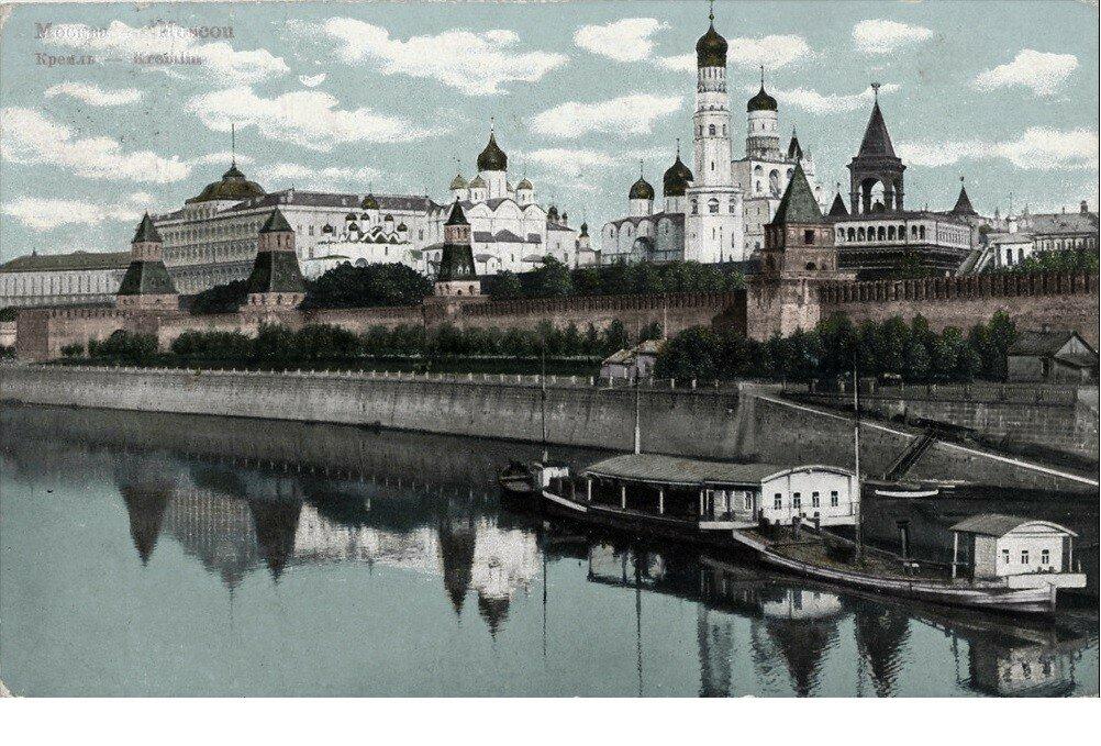 209093 Вид на Кремль 1898—1908.jpg