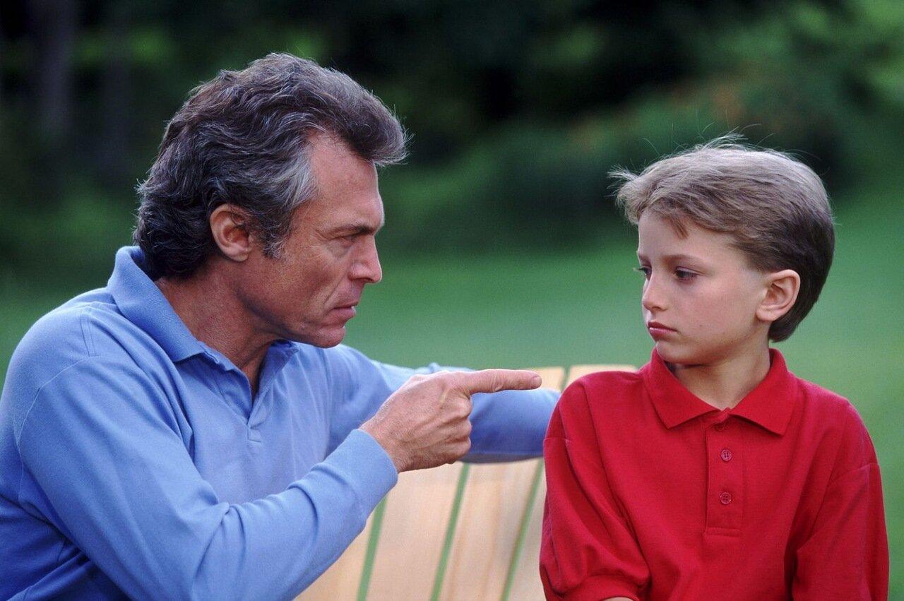 Как отцу сына воспитывать, блеать