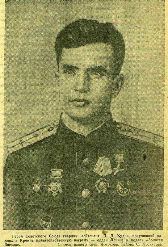 «Красная звезда», 14 октября 1943 года, как русские немцев били, потери немцев на Восточном фронте, красноармеец ВОВ, Красная Армия, смерть немецким оккупантам
