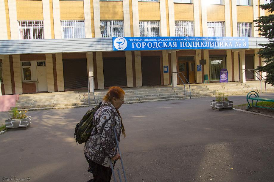 112 поликлиника калининского района не