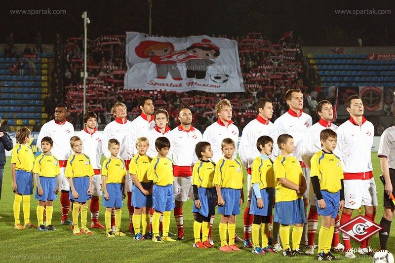 ������� vs �������� 3:2 � (0-0) ����� ������ 2012-2013 (����)