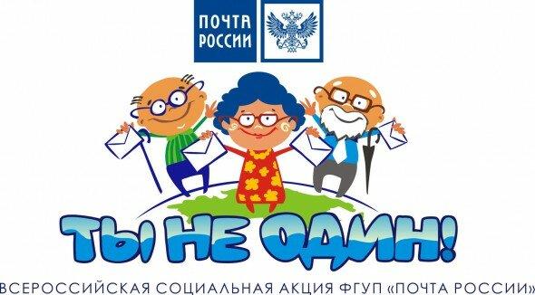 Дети подготовили рисунки и поделки для одиноких людей, которым...  Просмотров: 64 Добавил: cvecikhav Дата.