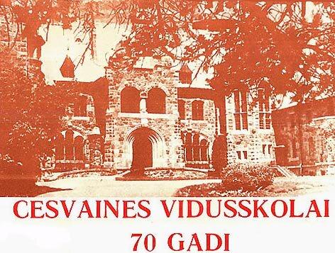 Обложка буклета 70 лет школы в Цесвайне