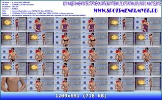 http://img-fotki.yandex.ru/get/6621/13966776.1ed/0_92ce4_3809acbd_orig.jpg