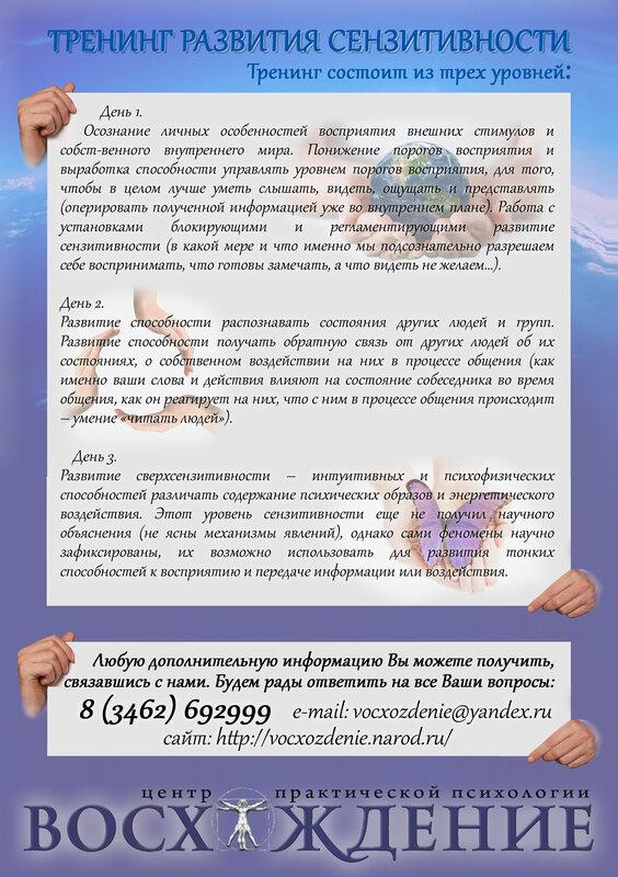 http://img-fotki.yandex.ru/get/6621/160012502.0/0_b2915_588ad9a4_XL.jpg