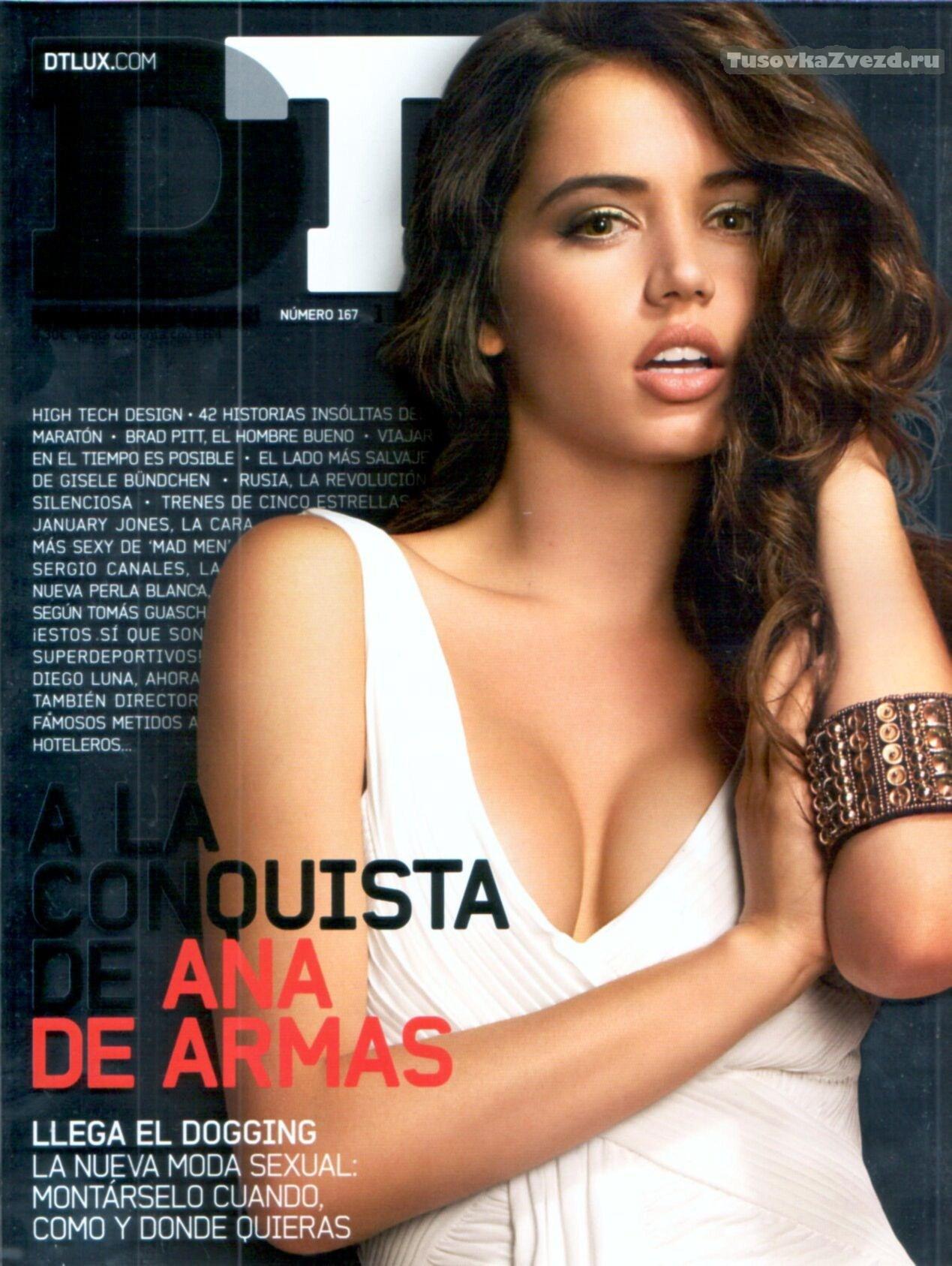 Ана де Армас (Ana de Armas) эротическая фото сессия для журнала DT Испания, октябрь 2010