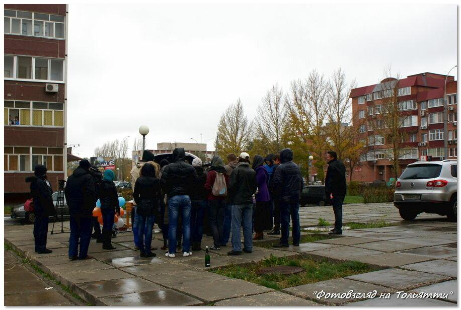 Дыра-2012