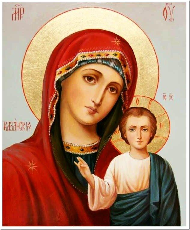 Казанская икона Божией Матери - одна из самых почитаемых на Руси икон Пресвятой Богородицы.  Чудесное явление...