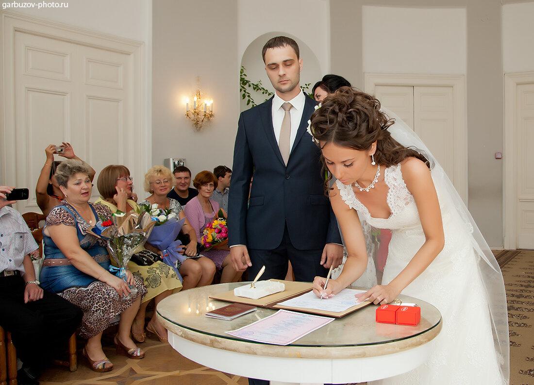 Свадьба Татьяны и Аркадия.
