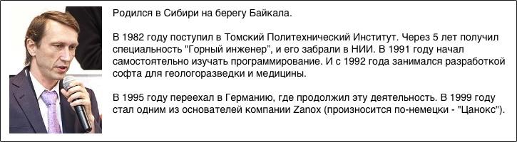 Краткая биография Сергея Грекова