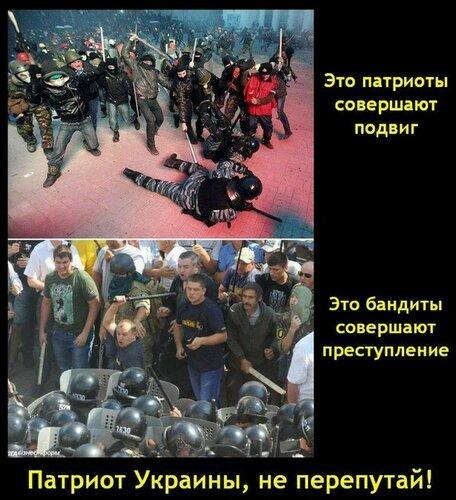 """Хроники триффидов: Украина """"внезапно"""" не готова к зимнему отопительному периоду"""