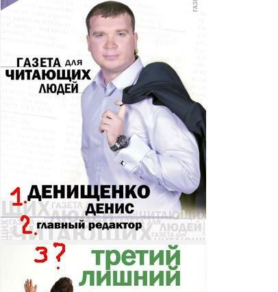 трибуна денищенко