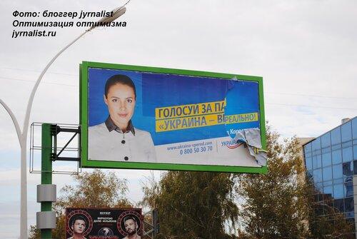 Продается официанка Фото: блоггер jyrnalist Оптимизация оптимизма jyrnalist.ru