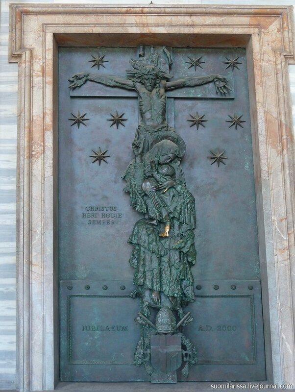 Юбилейная дверь 2000 года.