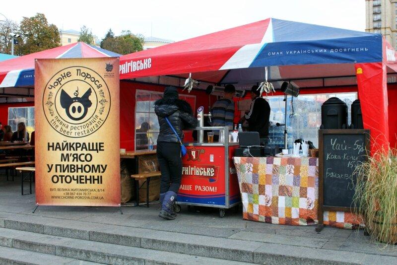 Пивная палатка на Майдане Незалежности