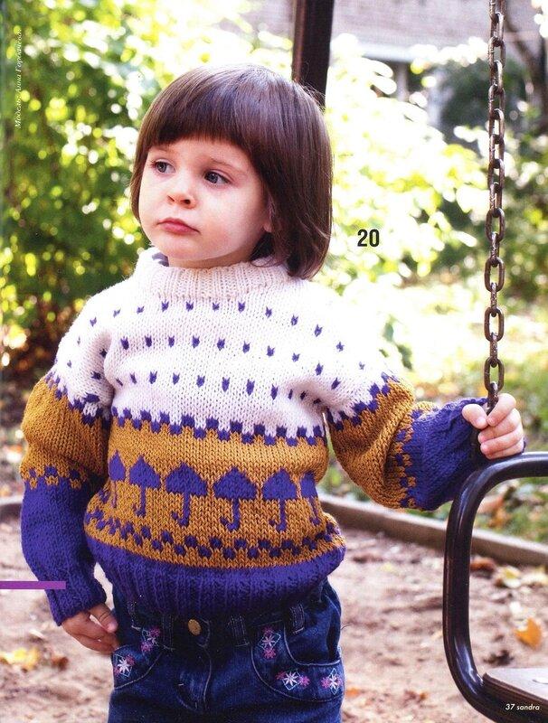 Детские вязание