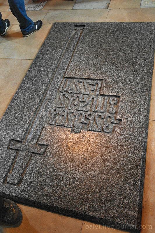 Могила царя Вахтанга Горгасали - легендарного основателя Тбилиси