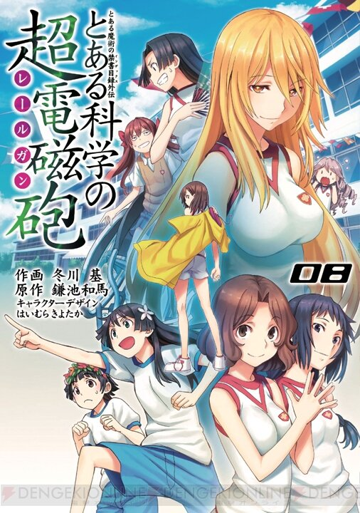 To Aru Kagaku no Railgun S, аниме 2013, рэйлган, индекс