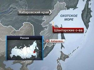 """На пропавшем сухогрузе """"Амурская"""" работали жители Приморского края"""
