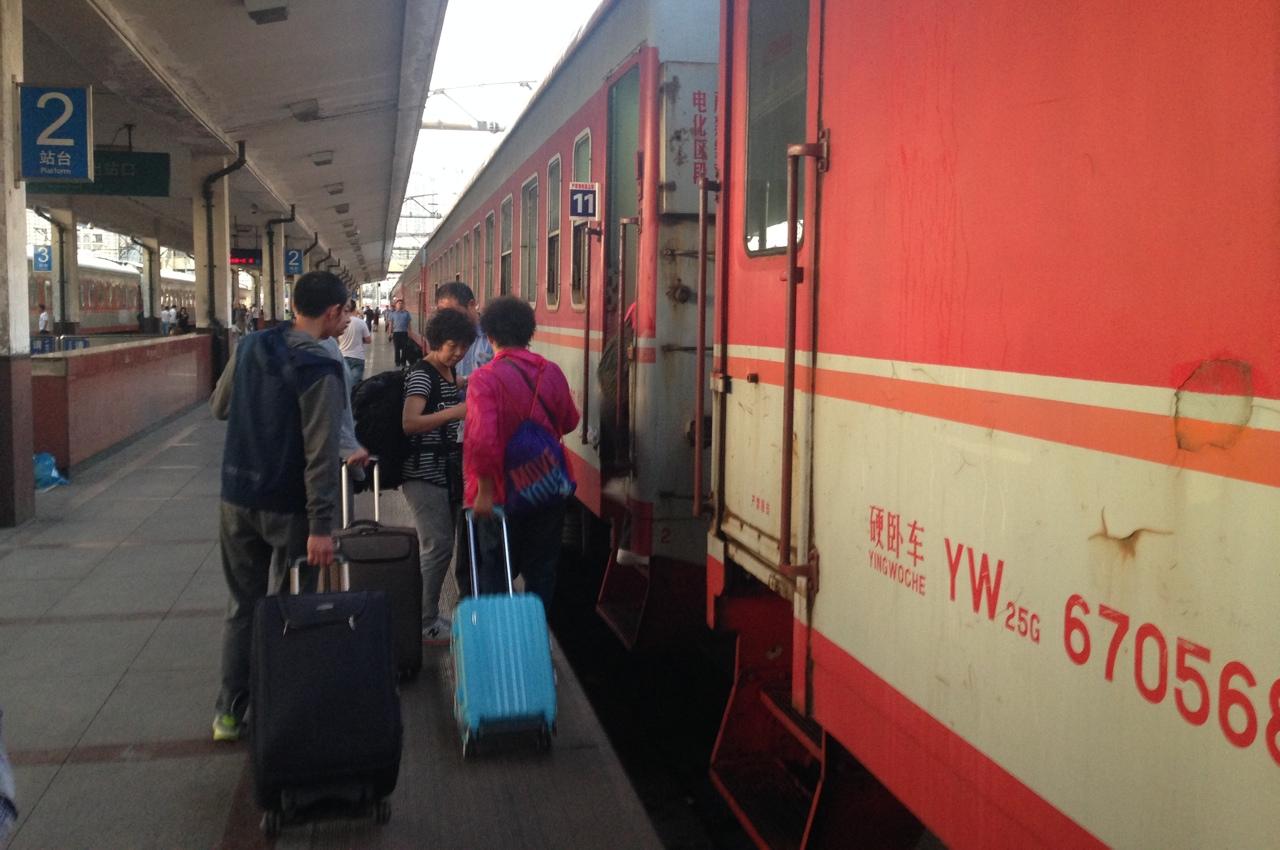 Поезд Харбин-Суйфэнхэ