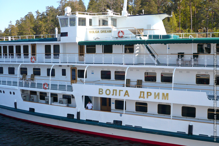 7 июня 2008 года. Теплоход «Волга дрим» на острове Валаам