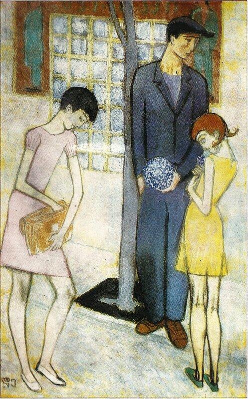 ПРОДАВЕЦ    ФИАЛОК.    1959. Бумага,  карандаш,  пастель, гуашь