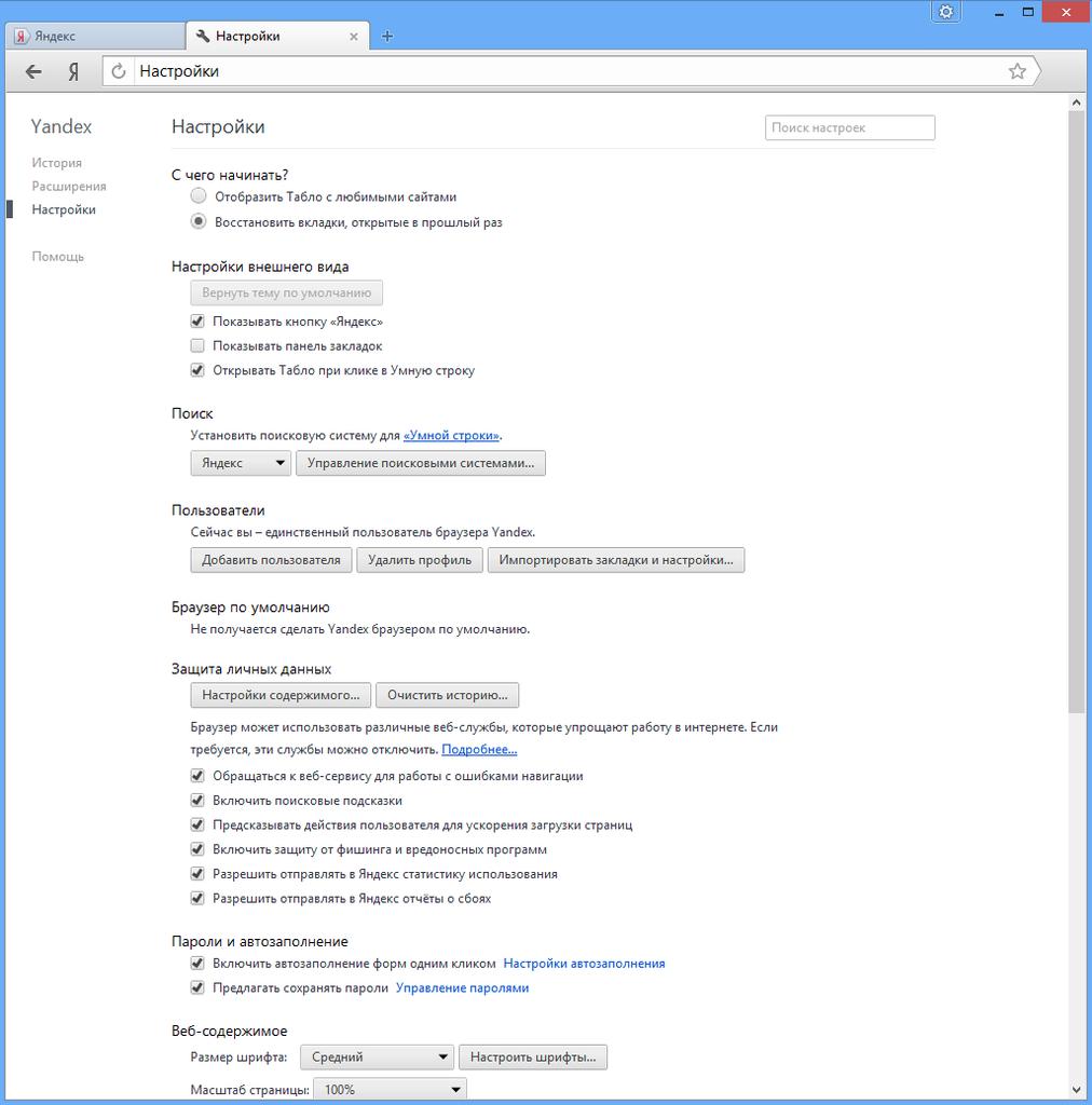 Как сделать свой браузер на движке chromium