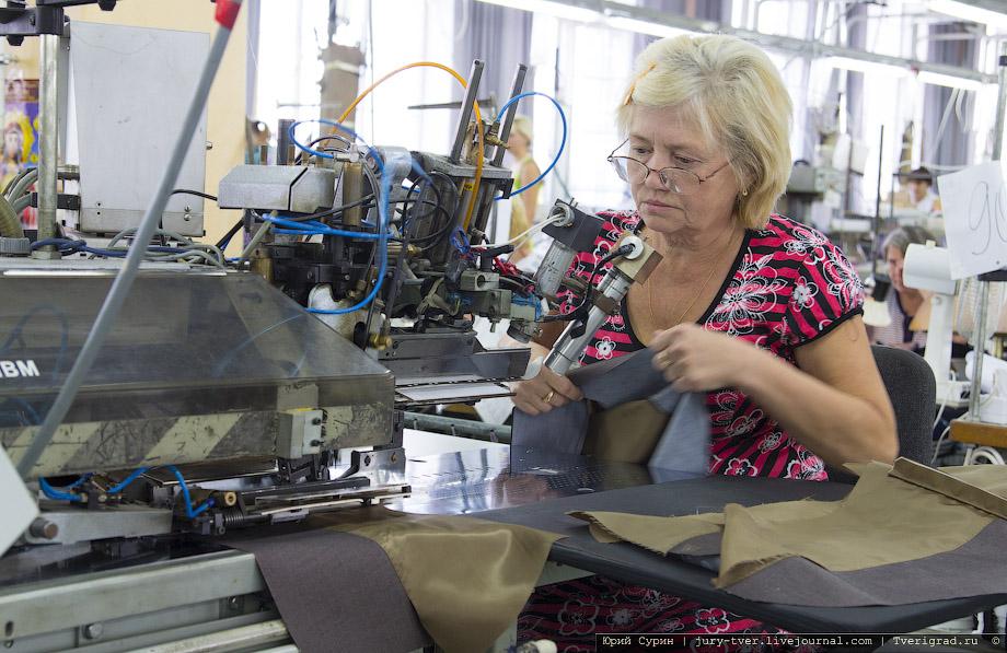 английской озвучкой бологовская швейная фабрика в вк перечень