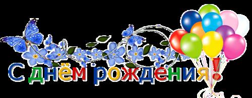 http://img-fotki.yandex.ru/get/6622/124269021.251/0_ccc7d_51982502_L.png