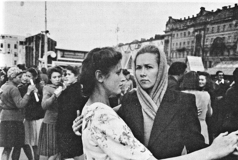 Весна 1946-го