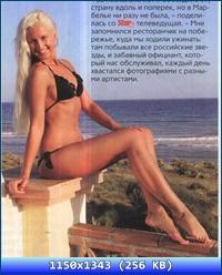 http://img-fotki.yandex.ru/get/6622/13966776.159/0_8fb47_d201ec7a_orig.jpg
