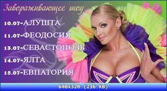 http://img-fotki.yandex.ru/get/6622/13966776.20e/0_93a77_8dde1e9_orig.jpg