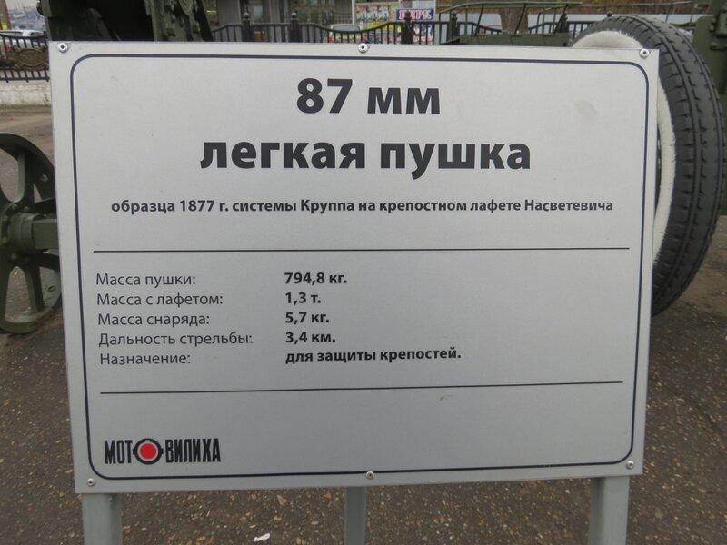 http://img-fotki.yandex.ru/get/6622/167125350.47/0_6c66e_fce08c22_XL.jpg