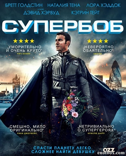 Супер Боб / SuperBob (2015/WEB-DL/WEB-DLRip)
