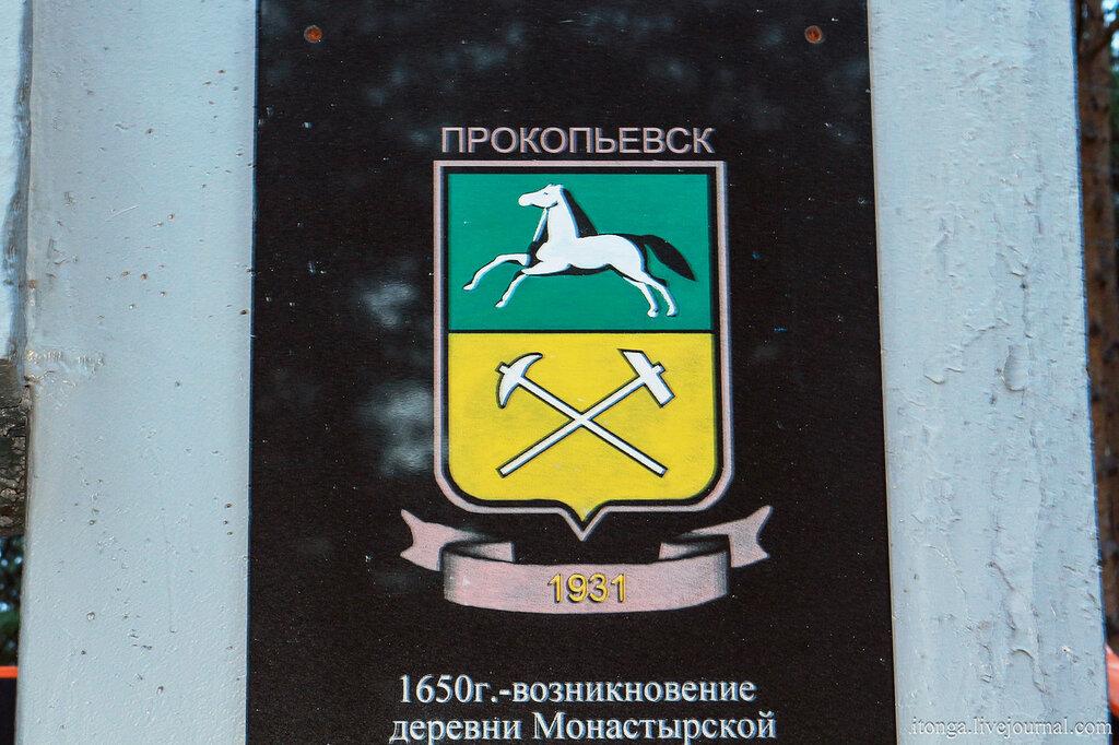 Зенковский парк