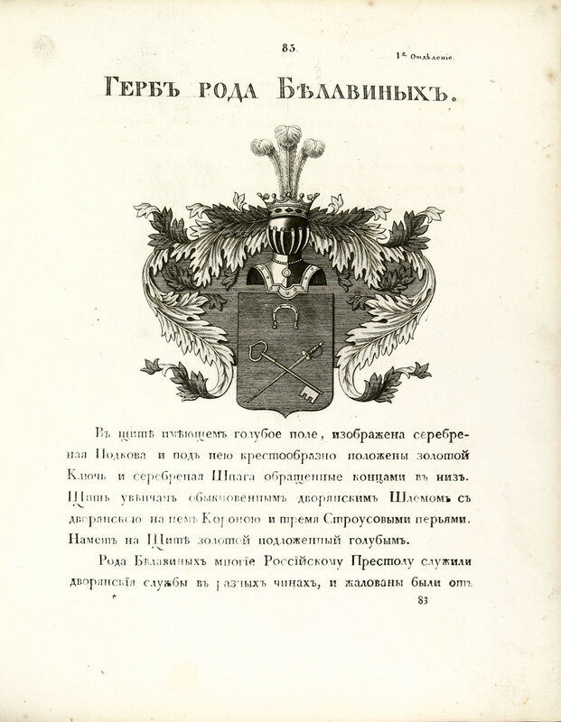 https://img-fotki.yandex.ru/get/6622/199368979.b9/0_217be9_601385f2_XL.jpg