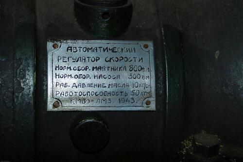 машина Блокадный Ленинград электростанции Пороги фото