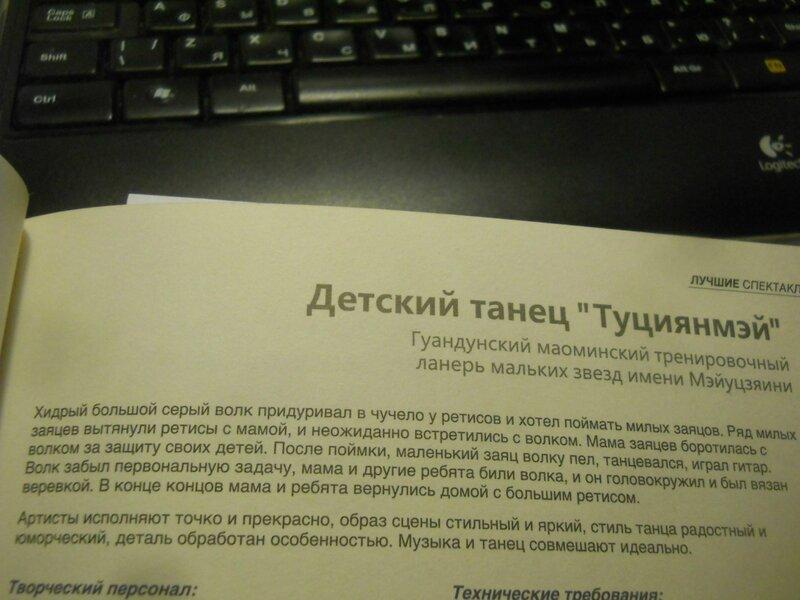 http://img-fotki.yandex.ru/get/6622/3560441.3/0_8b670_209e1a32_XL