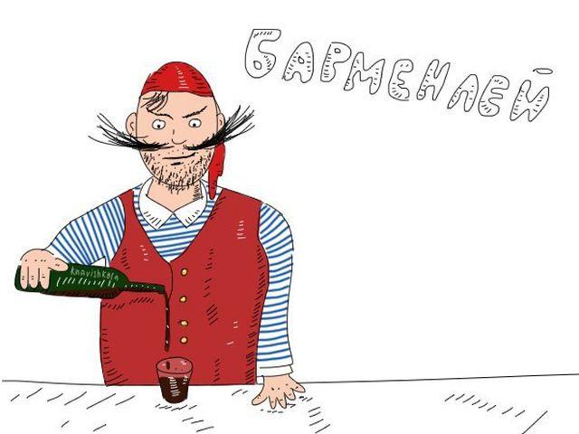 Картинки на тему бухашки
