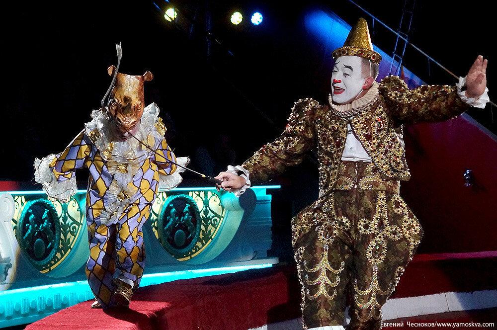 Осень. Цирк Никулина. Карнавал. 22.10.15.11..jpg