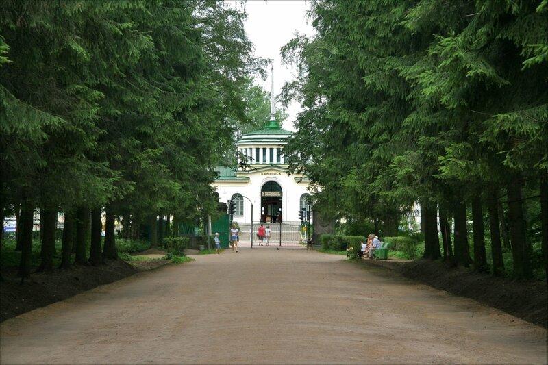 Вокзал в Павловске