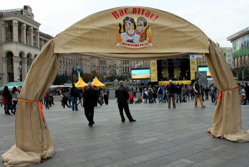 Символические ворота пивного фестиваля Жовтень Fest