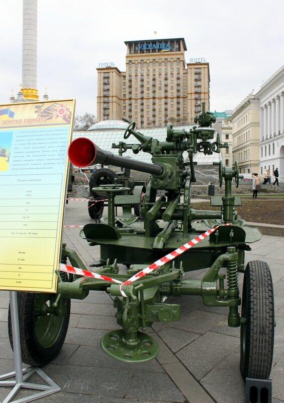 37-мм зенитная пушка