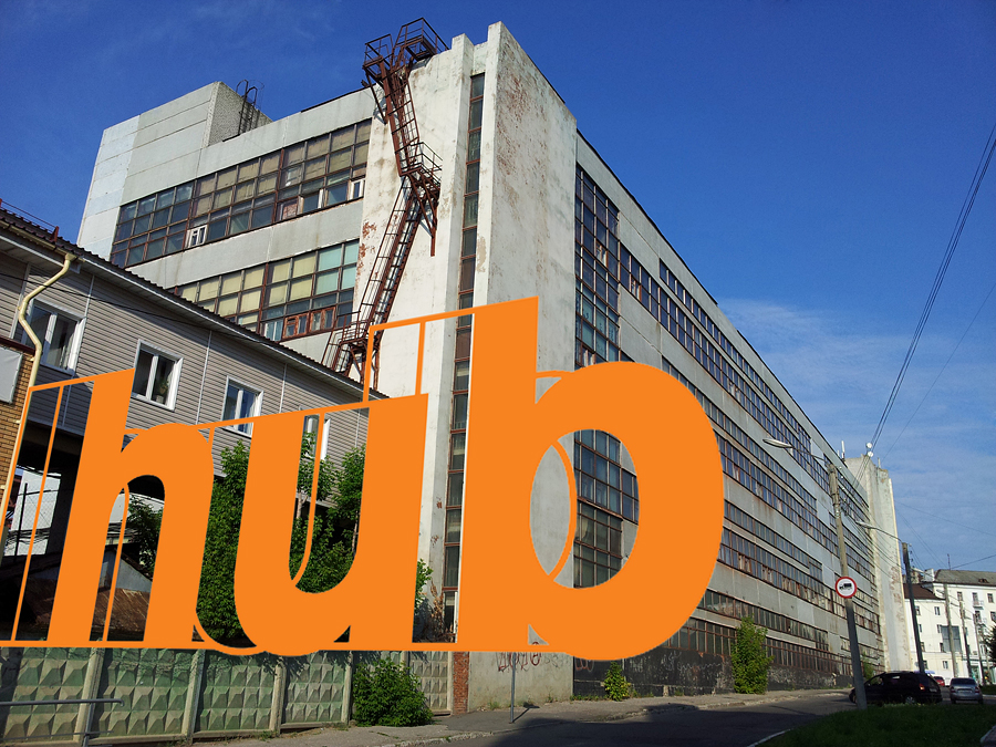 Узел связи HUB — 1 площадка