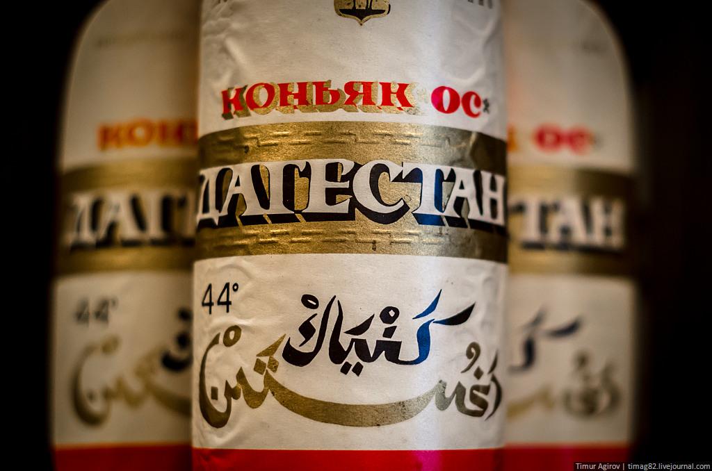 Как в Дагестане производят коньяк
